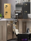 保險箱 虎牌保險櫃1米 1.2米 1.5米 1.8米高辦公室文件雙門大型家用指紋密碼保險箱 快速出貨