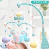 床鈴 新生兒嬰兒玩具床鈴0-1歲寶寶音樂旋轉床頭鈴床掛搖鈴3-6-12個月【快速出貨八折優惠】