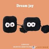 可愛黑煤球airpods2代保護套煤炭精靈蘋果pro3無線耳機保護殼【公主日記】