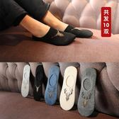 雙12好康 船襪男短襪低幫淺口硅膠防滑隱形襪子男新款~ 詩篇官方旗艦店