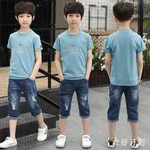 男童套裝2019新款韓版兒童短款套裝夏季潮流韓版休閒套裝 QW5053【衣好月圓】