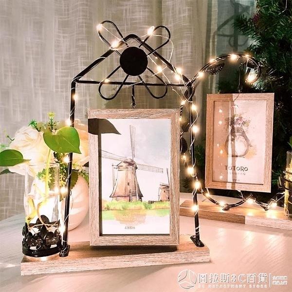 相框擺台個性照片框木質六6寸可愛現代輕奢小擺件水培簡約 圖拉斯3C百貨