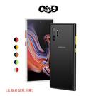 摩比小兔~QinD SAMSUNG Galaxy Note 10+ 雙料膚感保護殼 手機殼