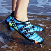 沙灘襪涉水鞋泰國旅游沙灘鞋游泳鞋男女情侶便攜溯溪鞋跑步機運動浮潛鞋摩可美家