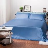 (組)托斯卡純棉床被組特大蔚藍
