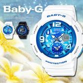 Baby-G BGA-190GL-7B 雙時區腕錶 BGA-190GL-7BDR 熱賣中!