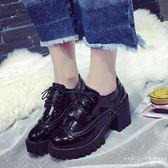 牛津鞋 英倫高跟鞋漆皮圓頭系帶厚底布洛克