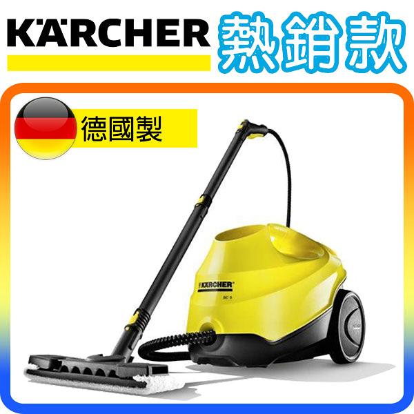 《熱銷款》Karcher SC3 / SC-3 德國凱馳 中階款 高壓蒸氣清洗機 ( SC1可參考 )