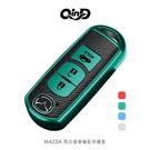 QinD MAZDA 馬自達車鑰匙保護套 汽車鑰匙保護套 鑰匙保護套