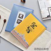 創意惡搞文件夾a4多層納檔案夾 易樂購生活館