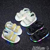 男童涼鞋2019夏季新款韓版女童髮光沙灘鞋兒童中小童軟底寶寶童鞋 小宅女