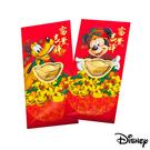 Disney迪士尼系列金飾-黃金元寶紅包...