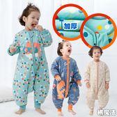 冬款加厚分腳防踢被睡袋  (M.L賣場) 兒童 橘魔法 Baby magic 中大童 童裝 小朋友睡袋