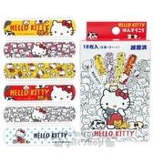 〔小禮堂〕Hello Kitty 日製盒裝OK蹦組《紅白.抱貓》18枚入.繃帶.貼布 4991567-26423