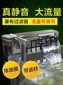 過濾器水泵 瀑布過濾器三合一潛水泵外置循環魚缸過濾器小型靜音抽水泵氧氣泵MKS 夢藝家
