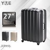 YUE行李箱 27吋輕量防刮硬殼鋁框旅行箱 1043-66