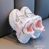 女童鞋子運動鞋春秋款2021新款兒童網鞋透氣網面中大童男童老爹鞋
