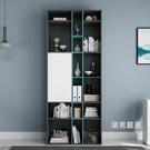 書櫃北歐簡易書架簡約現代客廳收納櫃裝飾櫃置物架自由組合書櫃 XW