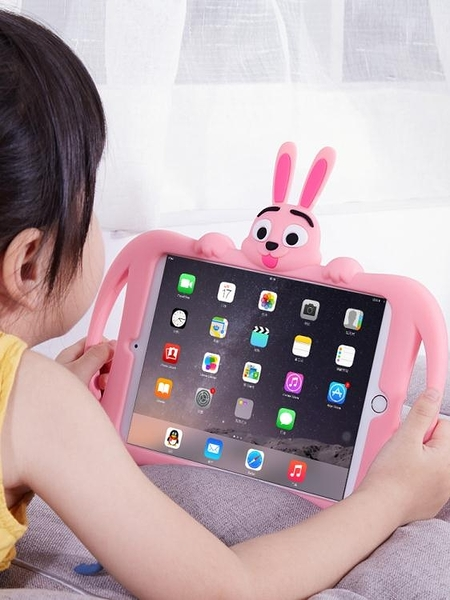 保護套ipad保護套air3可愛新款mini2兒童4防摔5硅膠6蘋果電腦平板 特惠上市