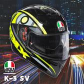 [安信騎士] 義大利 AGV K-3 SV K3 SV K3SV 彩繪 SOLUN 46 全罩 安全帽 送涼感頭套