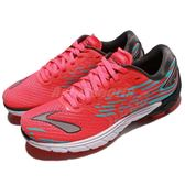 BROOKS 慢跑鞋 PureCadence 5 純淨節奏系列 五代 紅 藍 DNA動態避震 運動鞋 女鞋【PUMP306】 1202151B617