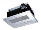 【麗室衛浴】Panasonic 浴室換氣暖風機  超靜音 最大循環氣量 FV-40BFIR  220V