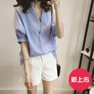 【售完不補】條紋休閒蝙蝠袖襯衫2款可選(...