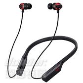 【曜德★預購中★送收納袋】JVC HA-FX33XBT 紅色 重低音 無線藍芽 頸掛型 耳道式耳機 有線控