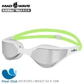MADWAVE 俄羅斯邁俄威RAZOR MIRROR 成人泳鏡(鍍銀白)淡灰鍍銀/透明 TPR