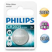 [富廉網] PHILIPS 飛利浦 CR2025 鈕扣型電池 (10入)