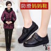 媽媽鞋軟底單鞋中老年女鞋奶奶舒適平底真皮中年老人皮鞋【萬聖節推薦】
