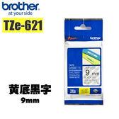 【Brother】 原廠公司貨  標準黏性護貝 標籤帶 TZe-621 黃底黑字  9mm