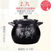 曼達尼砂鍋耐高溫養生燉湯煲陶瓷小沙鍋煲湯煮粥家用燉鍋明火燃氣