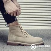夏季馬丁靴男士中幫大頭皮鞋英倫高幫靴子男韓版潮透氣沙漠靴百搭