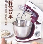 臺式打蛋器電動家用廚師機奶油打發小型攪拌和麵機奶蓋打蛋器電動 潮流衣舍