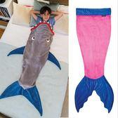 鯊魚毯子冬季加厚保暖絨毯美人魚尾巴睡袋防踢被兒童毛毯生日禮物  晴光小語