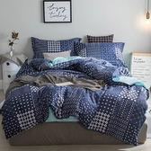童話風舒柔床包被套組-雙人-花磚藍