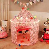 億智兒童帳篷室內游戲屋寶寶玩具屋女孩城堡公主房子海洋球小帳篷igo