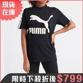 ★現貨在庫★ Puma Revolt Tee 女裝 上衣 短袖 休閒 流行 棉質 繃帶肩 黑 / 白 【運動世界】