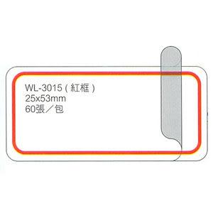 華麗牌保護膜標籤-WL-3015