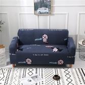 彈力沙發套全包防滑組合沙發罩全蓋沙發巾老式皮沙發純色歐式坐墊