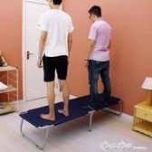 歐潤哲 折疊床單人床家用成人辦公室午休午睡床經濟型陪護床 西城故事