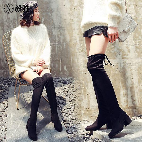 過膝靴女新品 冬鞋網紅瘦瘦靴彈力絨不掉筒小個子高長筒靴子女