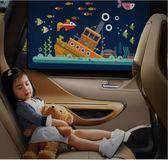 (中秋大放價)汽車遮陽簾車內用車窗防曬隔熱擋磁鐵自動伸縮側窗簾遮光板