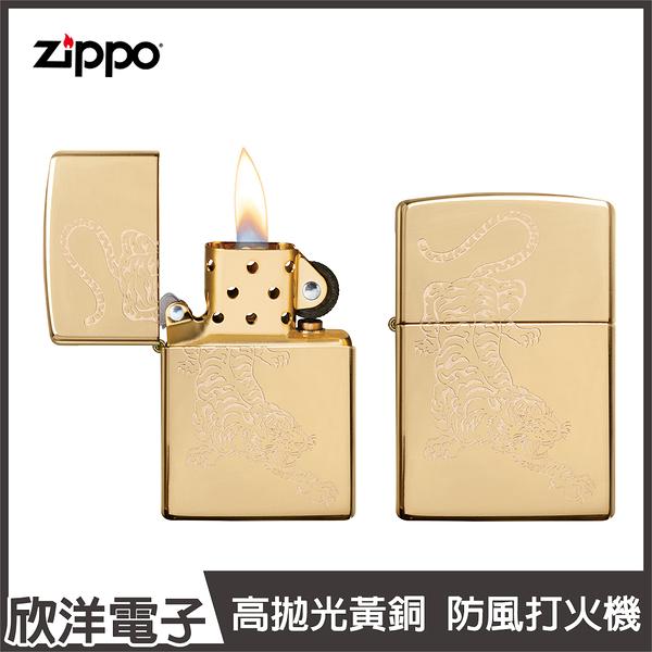 Zippo High Polish Brass/Lustre 防風打火機 (29884)