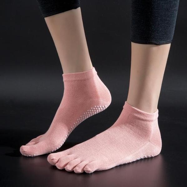 五指瑜伽襪健身蹦床襪防滑