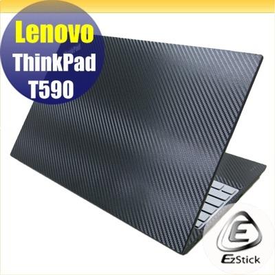 【Ezstick】Lenovo ThinkPad T590 黑色立體紋機身貼 (含上蓋貼、鍵盤週圍貼、底部貼)DIY包膜