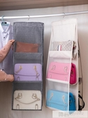 麻布包包收納掛袋懸掛式家用衣櫃放包的收納置物袋收納架衣櫥神器 韓慕精品