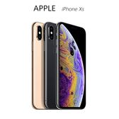 APPLE iPhone Xs 256GB~送滿版玻璃保護貼+無線充電10000mAh行動電源+防摔保護殼