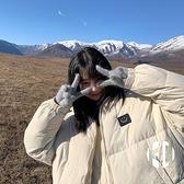 白鴨絨羽絨服女短款冬季寬鬆面包服保暖外套【Kacey Devlin 】